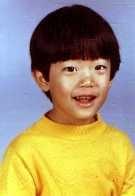 First Grade -- Fall 1975
